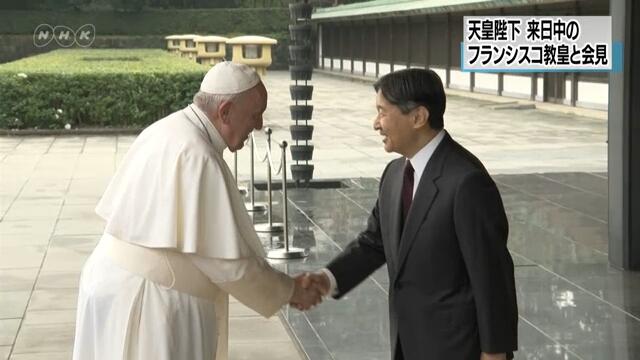 On papal flight, Pope Francis talks Vatican financial scandal